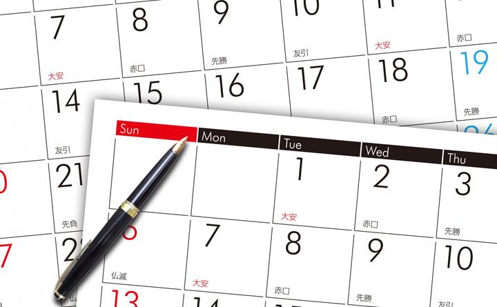 goals-schedule