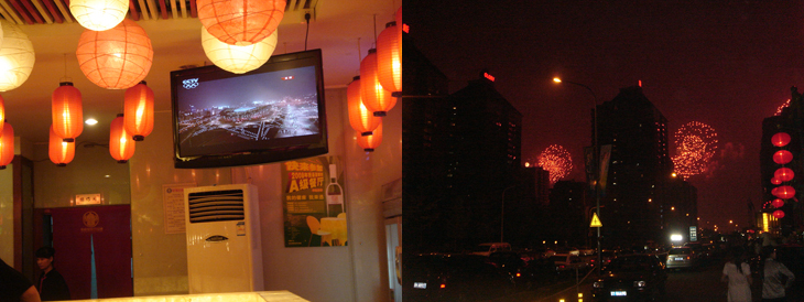 ついにはじまりました。北京オリンピック開会式です。