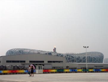 鳥の巣スタジアム