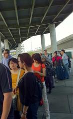 空港に到着