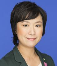 髙溝 恵子