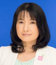 尾田 千加子