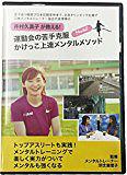 imura-dvd-06