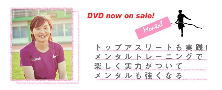 imura-dvd-top