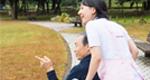 介護職のための コミュニケーション支援講座