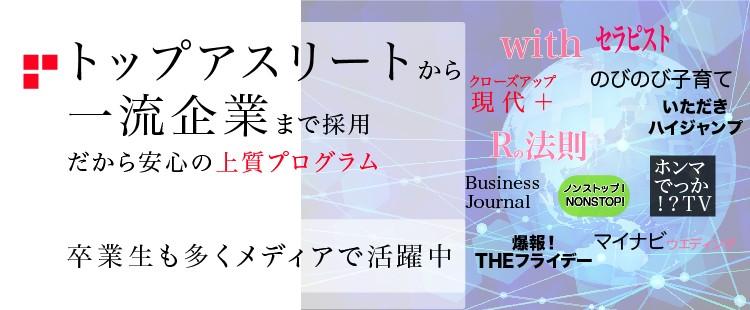様々なメディア実績があります。