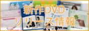 DVD総合カタログ