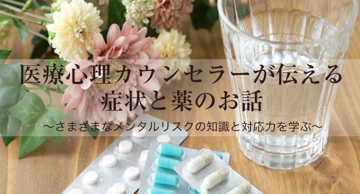 medicalcare_main