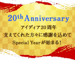 img-0210-banner-s