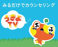 ukiyoTV_banner